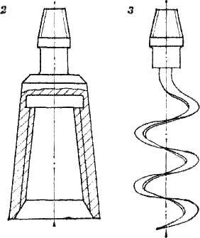 Ловильный инструмент