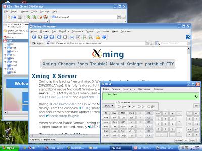 Удаленное подключение к рабочему столу Linux из Windows с помощью
