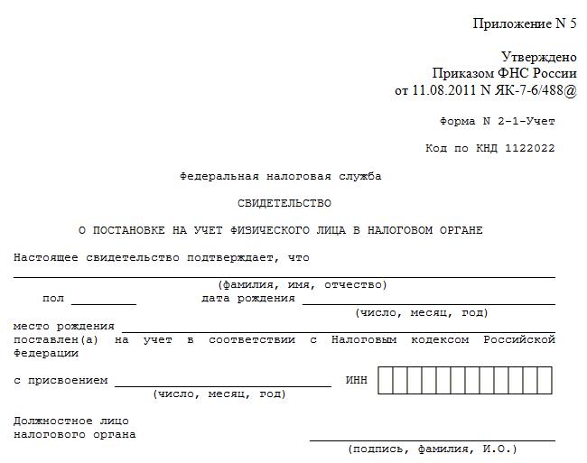 Гражданство РФ, все паспортные и миграционные вопросы - 2017