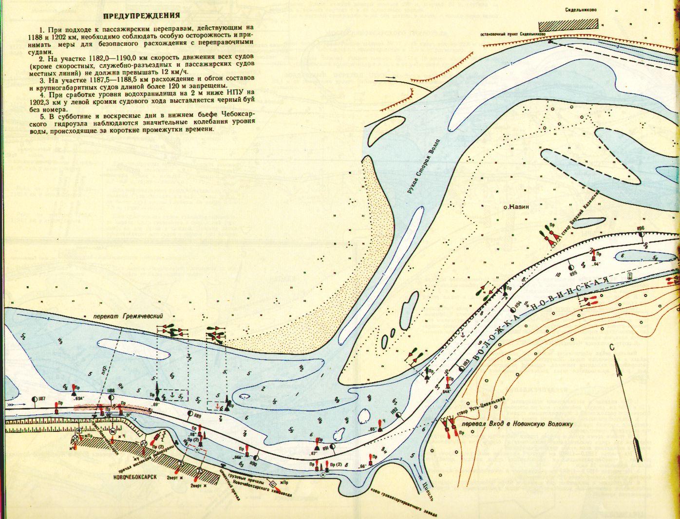 лоцманская карта самарского водохранилища перекрой