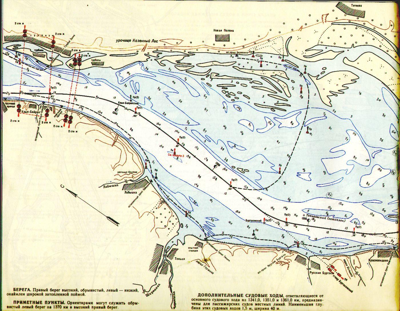 лоцманская карта самарского водохранилища было одним самых