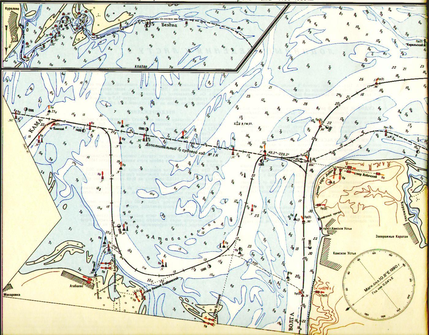 рыболовная локальная система координат казани