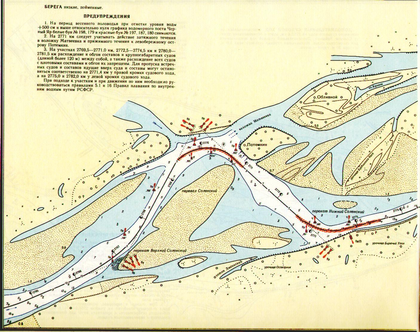 карта волги для рыбаков