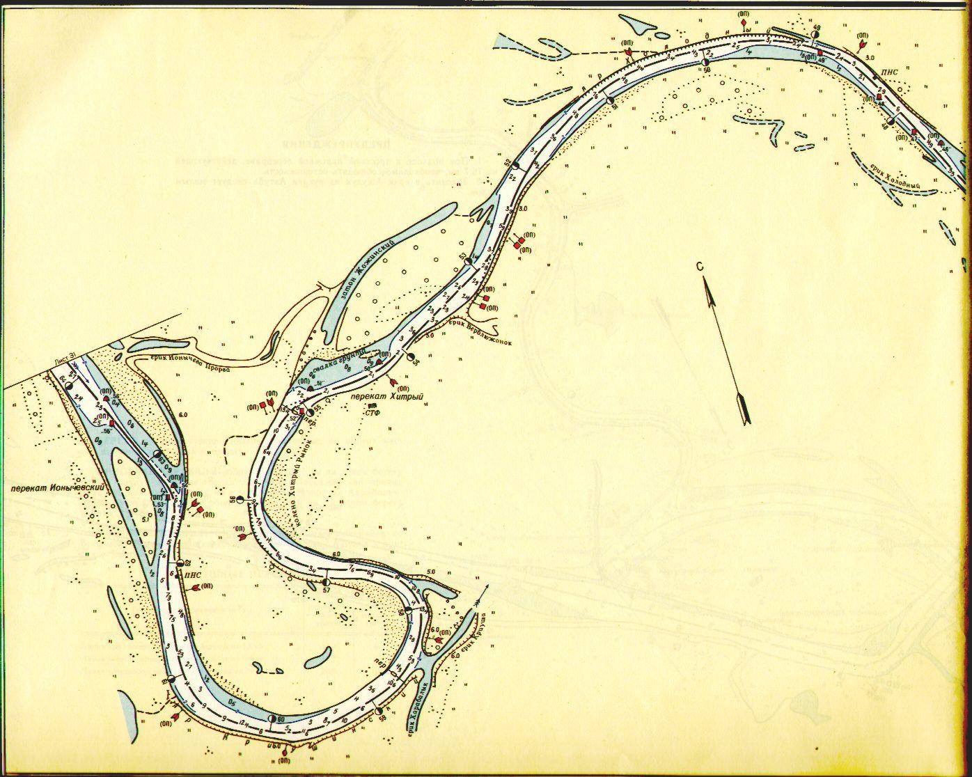 рыболовные базы поиск на карте