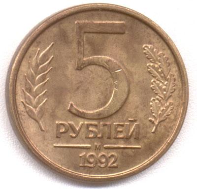 2 гривны 1998 г